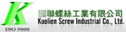 kuolien screw